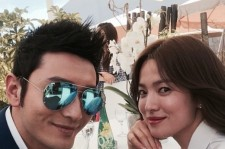 song hye kyo and huang xiao ming