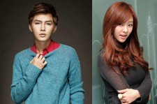 Singer G.NA Receives Attention For Duet Song With Aaron Yan
