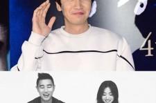lee kwang soo congratulates gary