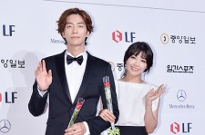 Shin Sung Rok and A Pink's Jung Eun Ji at The 50th Annual Baeksang Arts Awards