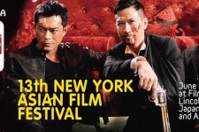 The New York Asian Film Festival has announced its 2014 lineup.