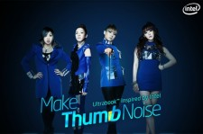 2nd Round of Intel's 'Make Thumb Noise' Campaign with 2NE1 & Teddy!