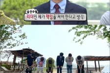 infinite challenge apology for blind date episode