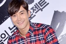 Super Junior's Choi Siwon