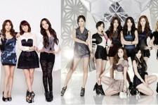 Girls' Generation (SNSD), KARA Have Most Beautiful Leg Lines