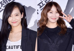 f(x)'s Victoria and Sunday