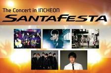 2NE1, T-ARA, SE7EN, Shinhwa to Appear on SANTAFESTA K-pop Concert