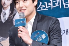 Kang Ha Neul Attends a Press Conference for the Upcoming Movie 'Mourning Grave'