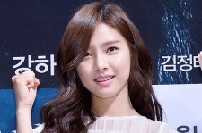 Kim So Eun Attends a Press Conference for the Upcoming Movie 'Mourning Grave'