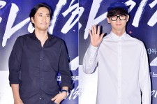 Shin Hyun Joon and Jang Woo Hyuk Attend 'Man on High Heels' Movie VIP Premiere