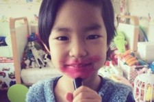 haru lipstick support for taeyang