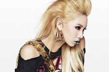 U.K 'Dazed & Confused' Magazine Spotlights 2NE1 CL As 'K-Pop's Rihanna'