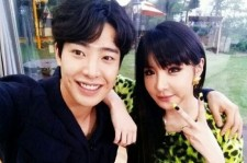 bom park min woo couple picture