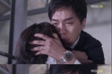 'The King 2 Hearts' Ha Ji Won Shot During Rescue