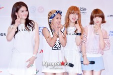 Tiny-G at The 20th Anniversary of the 'We Love Korea 2014 Dream Concert'