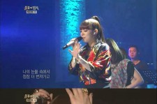 Ailee, First Victory in 'Immortal Song' By One Vote!