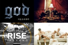 God, Fly To The Sky, Taeyang, Beast Take Top Of Music Charts, Dance Pop Songs No Where To Be Seen