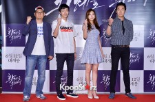 VIP Premiere of 'For the Emperor'