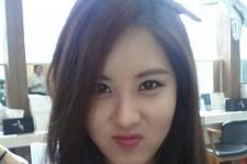 girls generation seohyun unicorn self-camera