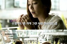 jessica and krystal talk about guys