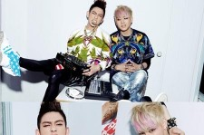 JYP's Rookie JJ Project 'Bounce' Music Video Released