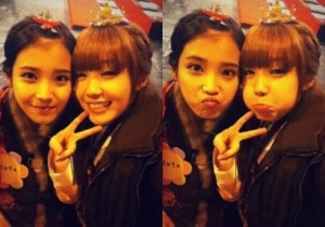iu and jung eun ji