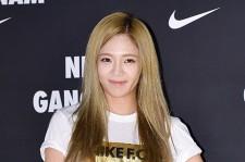 Girls Generation[SNSD] Hyoyeon Attends NIKE Gangnam Flagship Store Launch Event