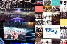 2014 Dream Concert