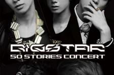 BIGSTAR To Hold 'BIGSTAR 50 STORIES CONCERT' In Japan On June 20