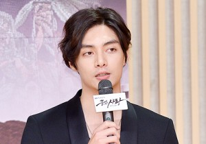 Kim Jun Attends New SBS Drama 'Endless Love' Press Conference