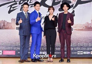 SBS Drama 'Endless Love' Press Conference