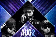 New York City audiences will have the chance to see Beenzino.