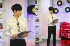 EXO Lay Chosen To Be Temporary Host For 'Top Chinese Music' Show