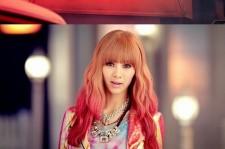 G.NA's Music Video Teaser for '2HOT' Released