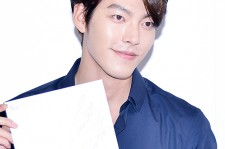 Kim Woo Bin at Microsoft's Surface 2 Fansigning Event