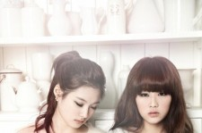 Baby Soul, Yoo Ji Ah