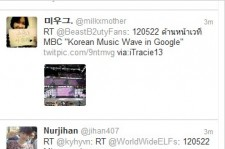 3,000 So Far Entered the Venue of 'MBC Korean Music Wave in Google'