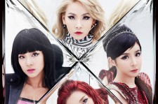 2NE1's New Album, 'CRUSH' Takes The Number 2 Spot On Japan Oricon Daily Chart And Tops iTunes Chart