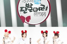 Crayon Pop's Sister Group Short Hair Gets Their Own Show In Three Years After Debut