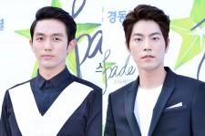 2AM's Im Seul Ong and Actor Hong Jong Hyun