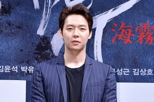 JYJ's Yoochun Attends a Press Conference of Upcoming Film 'Sea Fog'