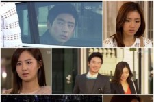'Fashion King' Complicated Love