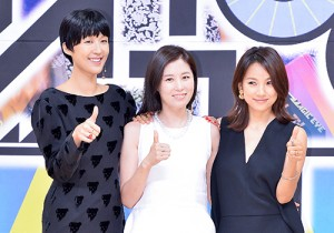 Press Conference of 'SBS Magic Eye'