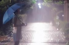 """Younha's """"Umbrella"""" Tops Eight Music Charts"""