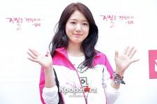 Park Shin Hye at Millet Fan Sign Event