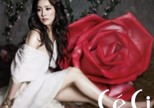 Han Ji Min Dazzling with Red Roses for CeCi Magazine [PHOTOS]
