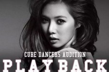 1000 Rushes To Audition For Hyuna's Dance Crew
