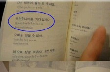 Korean Textbook in Thailand Teaches