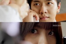 'The King 2 Hearts' Ha Ji Won & Lee Seung Gi - A Tearful Ending