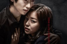 "A-Jax Jaehyung and Rainbow Hyunyoung Reveal Soundtrack for ""Vampire's Flower"""